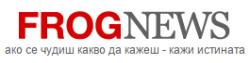 Вестник Frog news